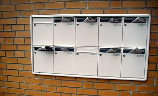 Метални Пощенски Кутии